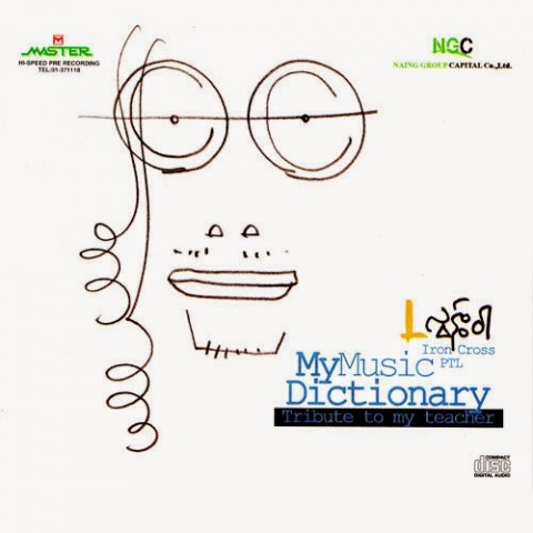 LLW-Music-Dictionary
